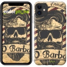 Чехол на iPhone 11 Barber Shop 4097t-1722