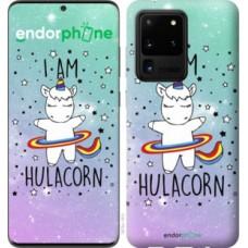 Чехол на Samsung Galaxy S20 Ultra Im hulacorn 3976u-1831