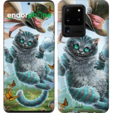 Чехол на Samsung Galaxy S20 Ultra Чеширский кот 2 3993u-1831